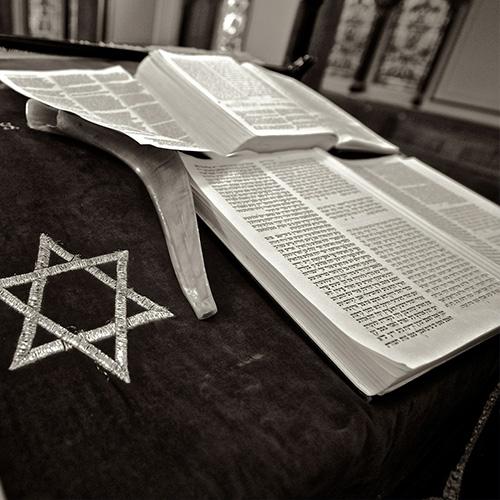 שריפת גופות ביהדות